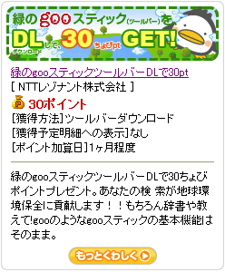 20090221170546.png