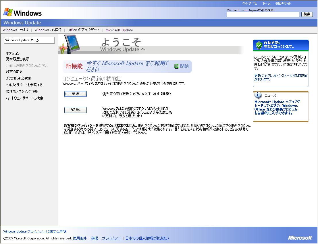 20090302121919.png